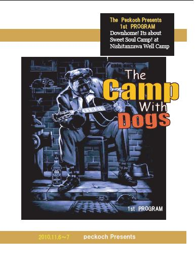 The_camp_with_dogs_2