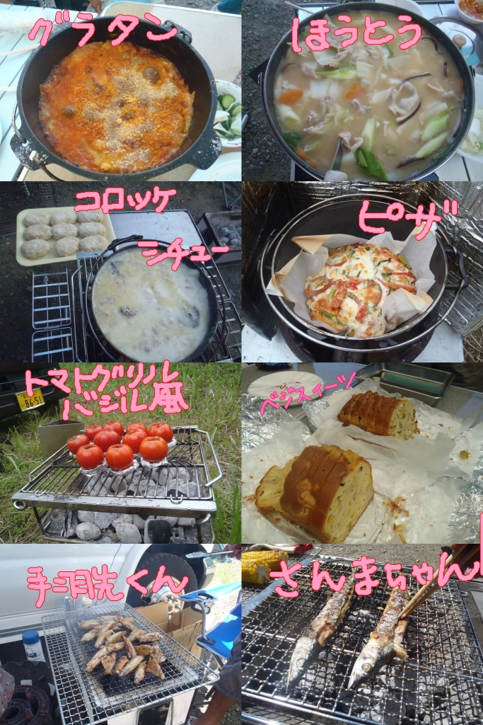 The_cooking_2