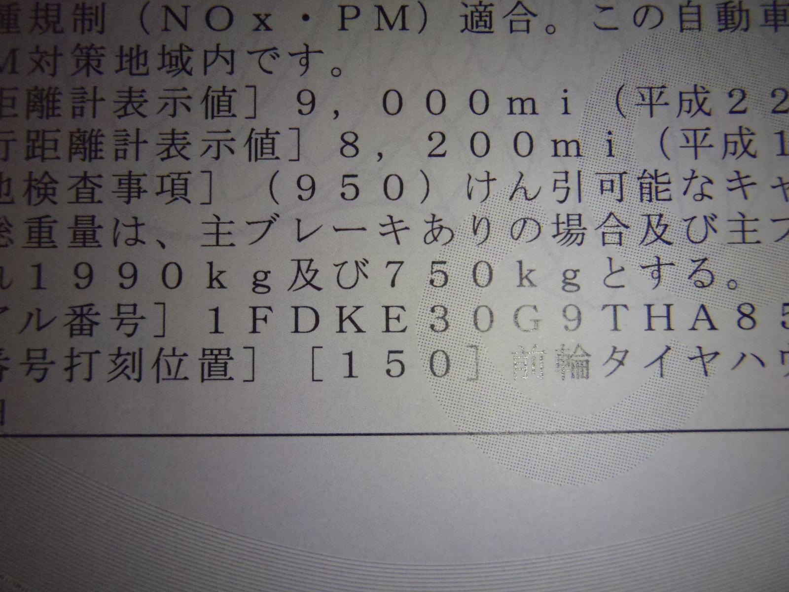 P6151683